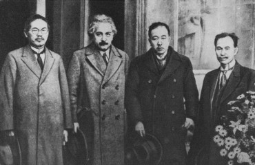 Einstein's theory of happiness. Tokyo 1922